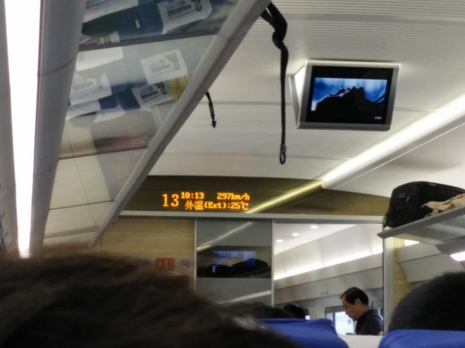 High speed rail from Shanghai